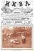 402px-niva-1911-4-cover